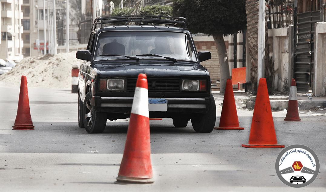 افضل مركز تعليم قيادة سيارات بالاسكندرية