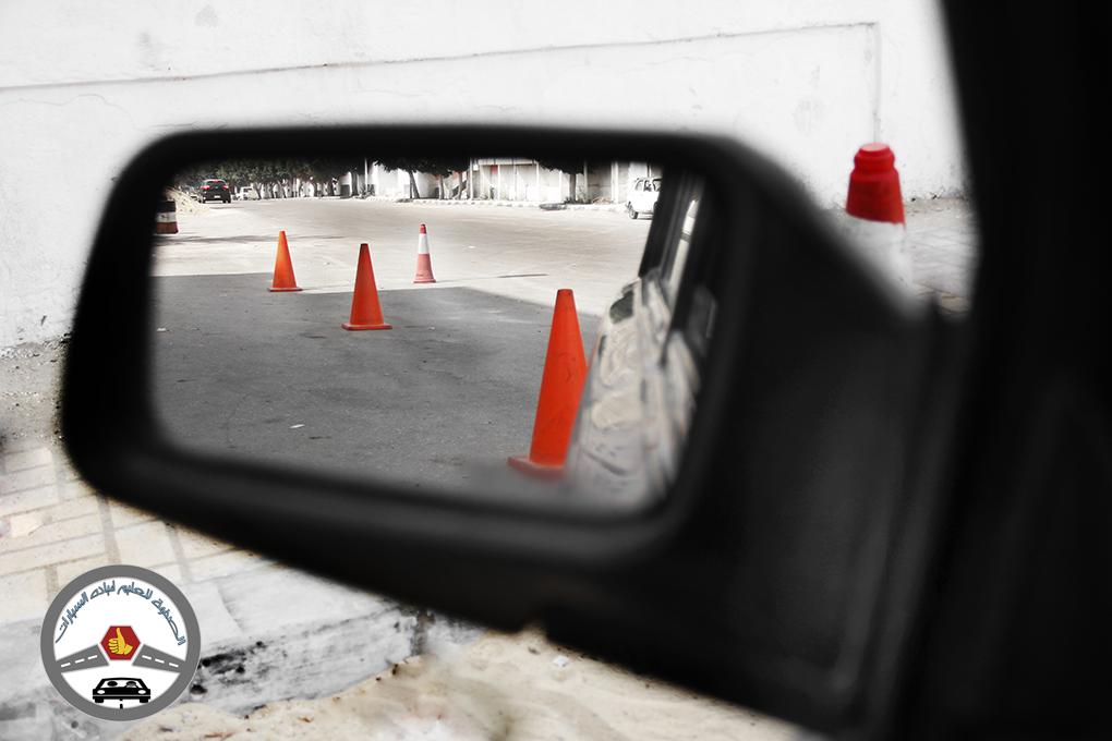 تعليم قيادة السيارات بالاسكندرية والبحيرة